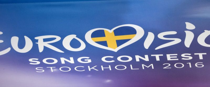 cropped-eurovision-2016-logo.jpg